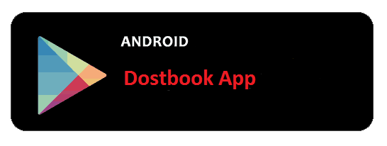 DostBook App