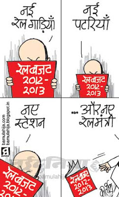 dinesh trivedi cartoon, indian railways, rail, mukul roy cartoon, TMC, indian political cartoon