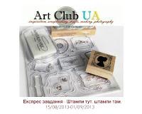 http://3.bp.blogspot.com/-6Bd47OieICw/UgvNOhBWlgI/AAAAAAAADVY/cjGHFnpH5xQ/s400/_.jpg