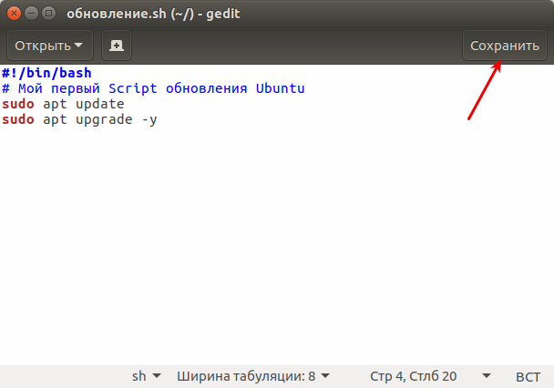 Как форматировать флешку ubuntu