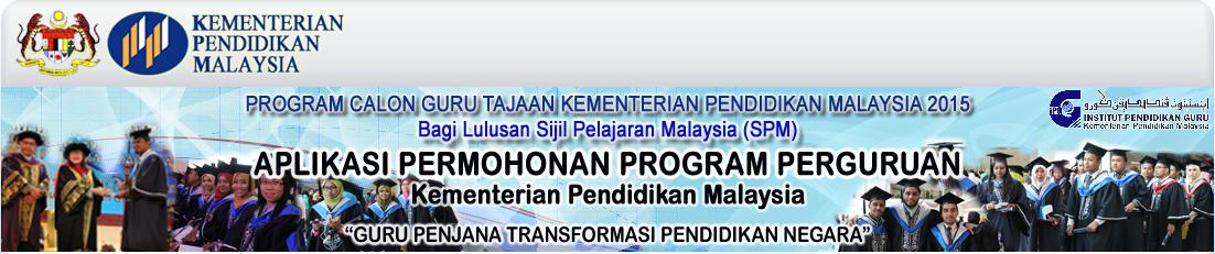 Semakan Keputusan Tawaran Maktab Perguruan PISMP 2015 Online