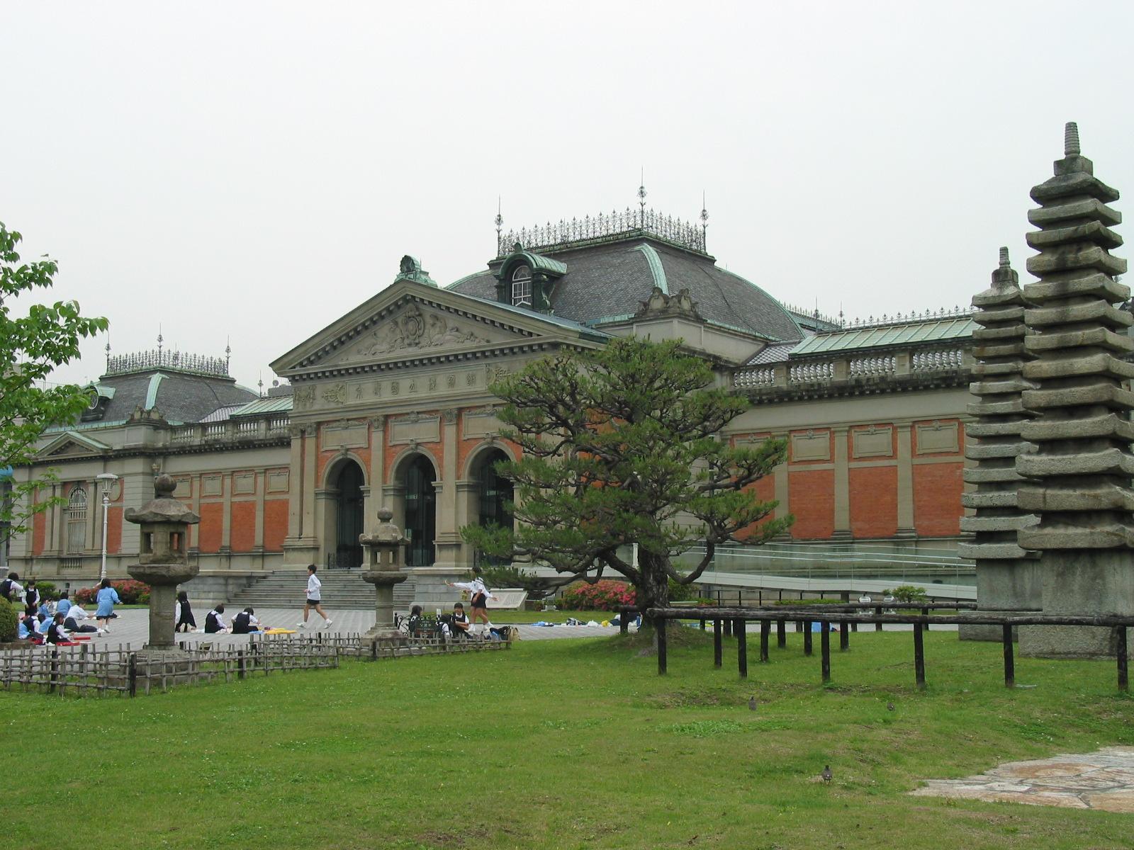 Национальный музей Киото