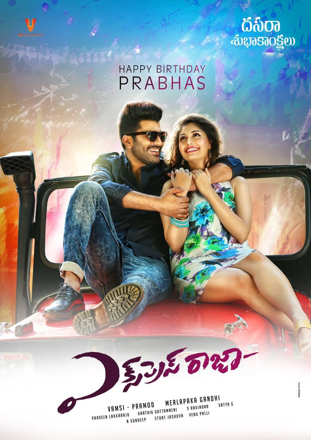 Sharwanand's Express Raja Telugu Movie First Look Posters