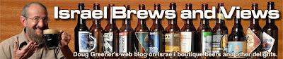 Israel Brews and Views