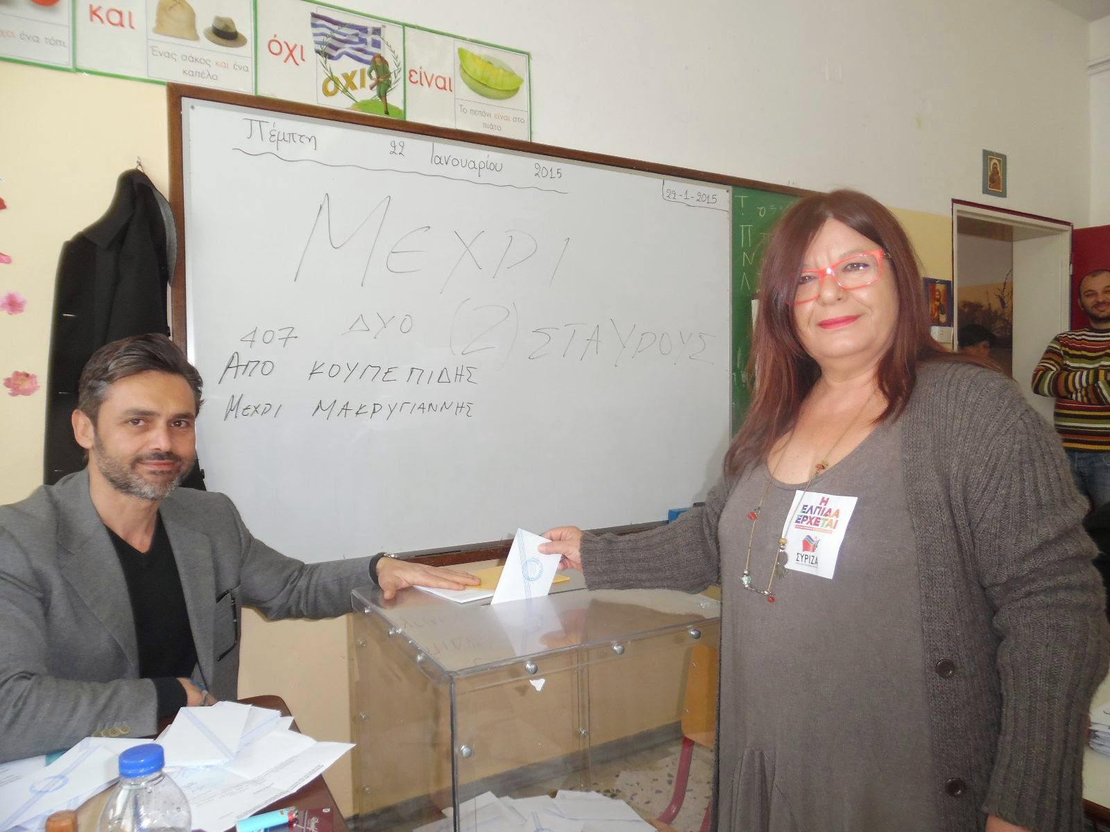 Χαλκίδα: Υπό το βλέμμα του Γιάννη Μπάκα ψήφισε η Ζωή Λιβανίου!  (ΦΩΤΟ)