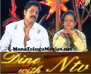 Star Couple SriHari,Shanthi in Dine with NTV