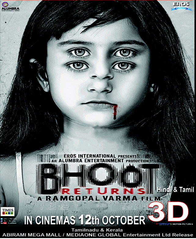 Indian movie bhoot by indian actress