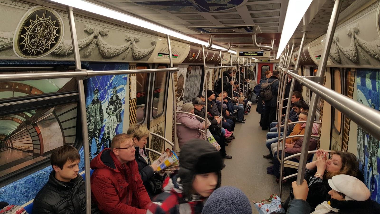 Рассказ в вагоне метро, : Эротические рассказы и секс. Рассказ 5 фотография