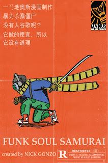 Funk soul samurai