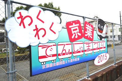 http://www.doro-chiba.org/nikkan_dc/n2015_07_12/n8006.htm