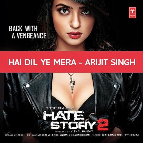Ek Samay Tu To Meri Dilse Song Download: Download Latest Hindi Songs,Bollywood MP3