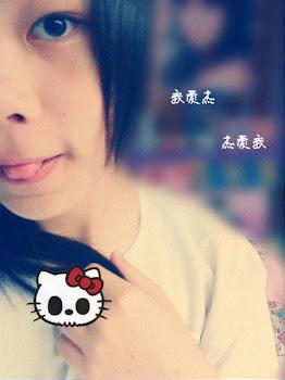 Kitty ! ♥