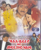 Maa Baap Ne Bhulsho Nahi Gujarati Movie