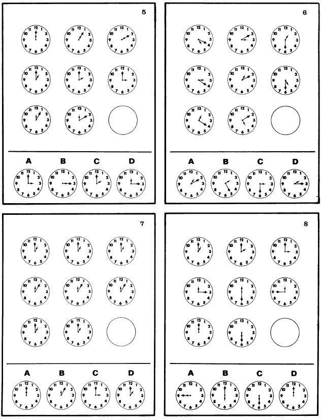 Iq test νοημοσύνης - Δοκιμασίες 5-8