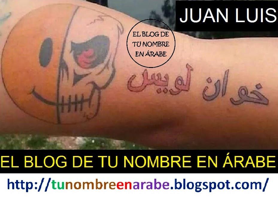 tatuajes de nombres JUAN LUIS