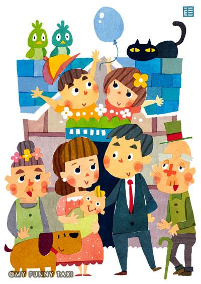 家族のイラスト Family illustration