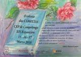 XIV Exposición da Camelia