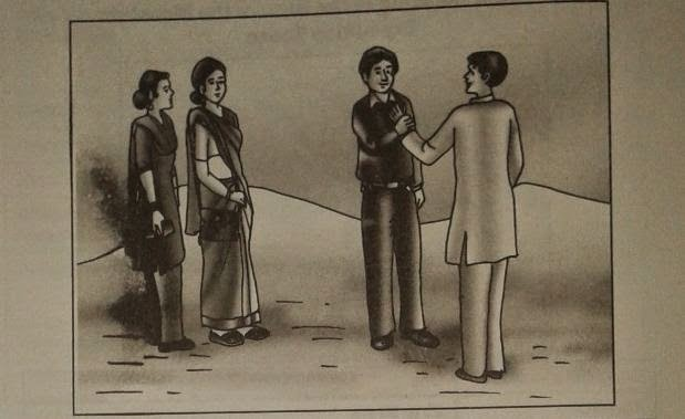 Sample PPDT picture on Eve teasing case