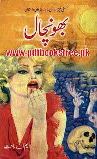 Bhoonchal Novel By M.A Rahat