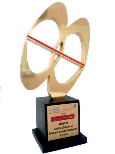 IAMAI Trophy
