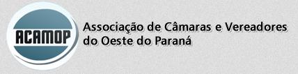 CONHEÇA NOSSA PARCEIRA - ACAMOP
