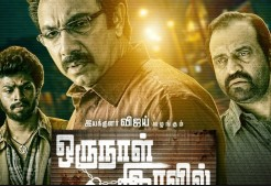Oru Naal Iravil 2015 Tamil Movie Watch