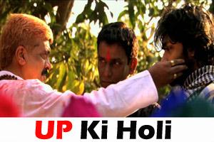 Up Ki Holi