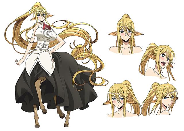 Centorea Shianus - Monster Musume no Iru Nichijou