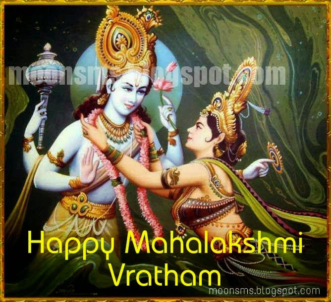 varalakshmi Mahalakshmi vratham sms message tamil hindi katha pooja history telugu greetings