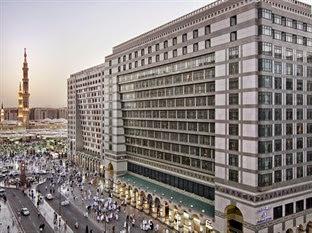 Hotel Murah di Madinah - Madinah Hilton