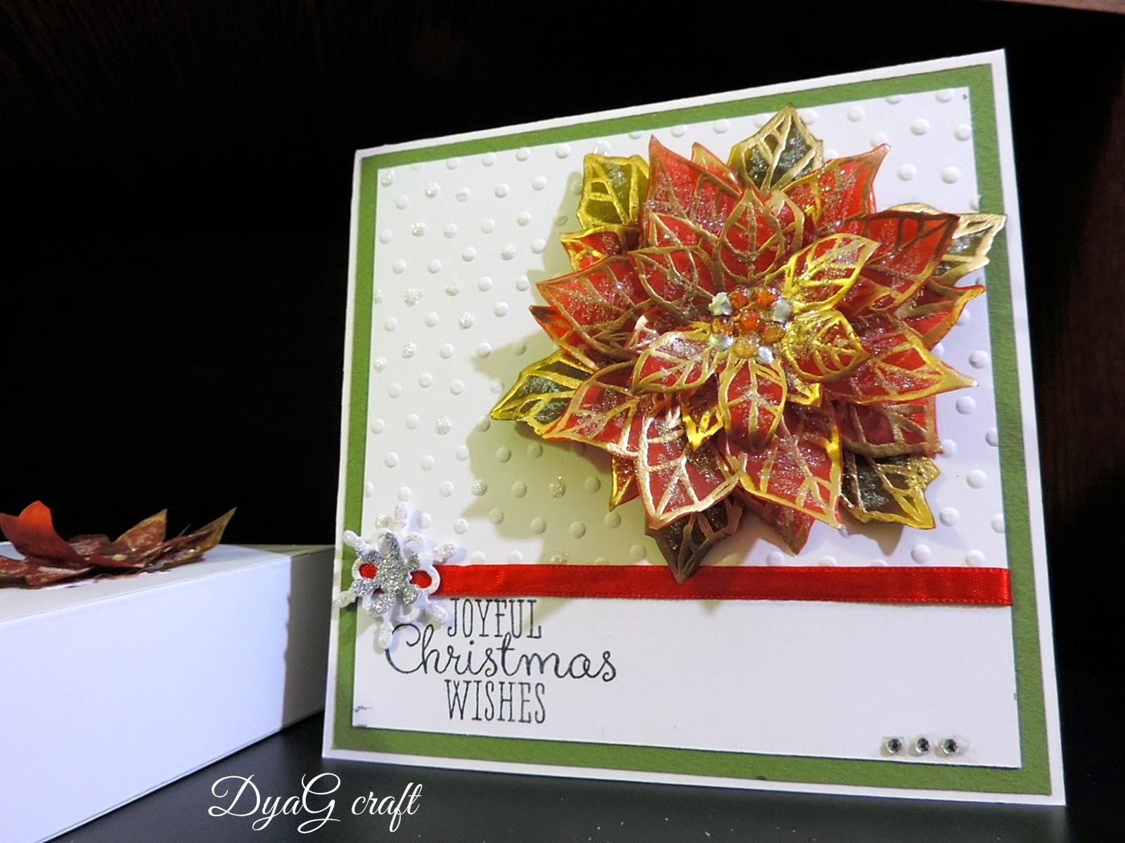 felicitare handmade craciun floarea craciunului