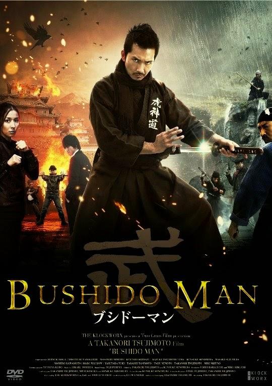 Bushido Man 2013  tainies online oipeirates