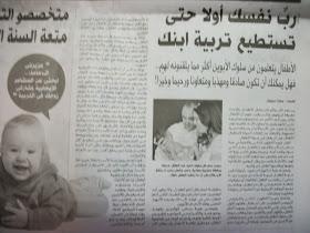 بجريدة اليوم السابع | عدد 25 يونيو