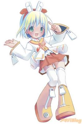 nerd chan akiba blog anime anuncio