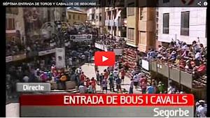 SÉPTIMA ENTRADA DE TOROS DOMINGO 2013