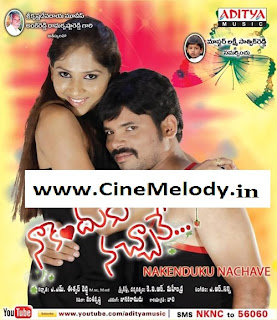 Nakenduku Nachave Telugu Mp3 Songs Free  Download -2013