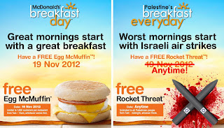 FREE breakfast day