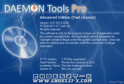 Daemon Tools Pro 4.41.0314