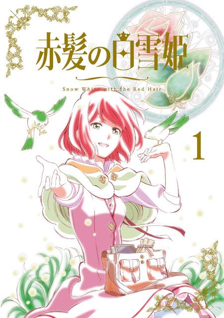 Lançamento do primeiro volume do DVD e do Blue Ray do anime shoujo Akagami no Shirayukihime