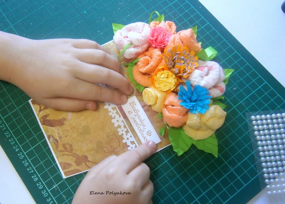 Открытки из цветов мастер класс