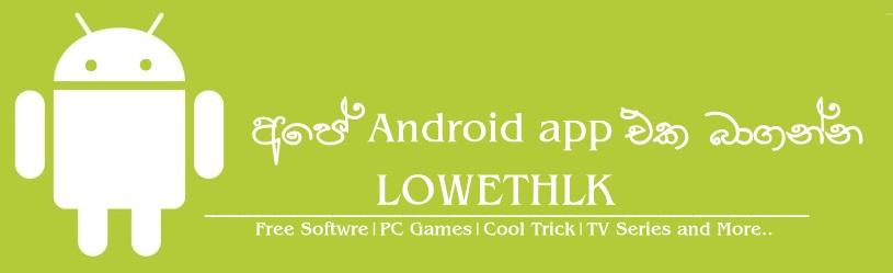http://lowethlk.blogspot.com/p/android.html