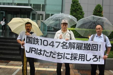 http://www.doro-chiba.org/nikkan_dc/n2015_07_12/n7991.htm