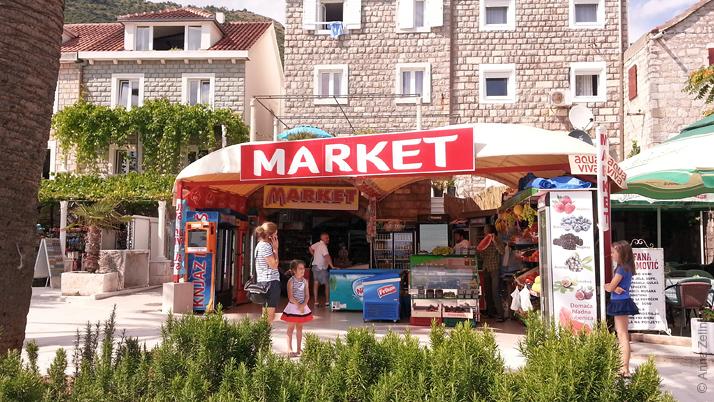 Магазин на набережной Петроваца