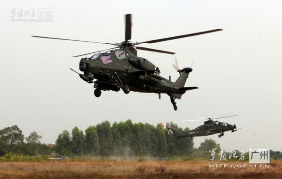 Helikopter serang China WZ-10