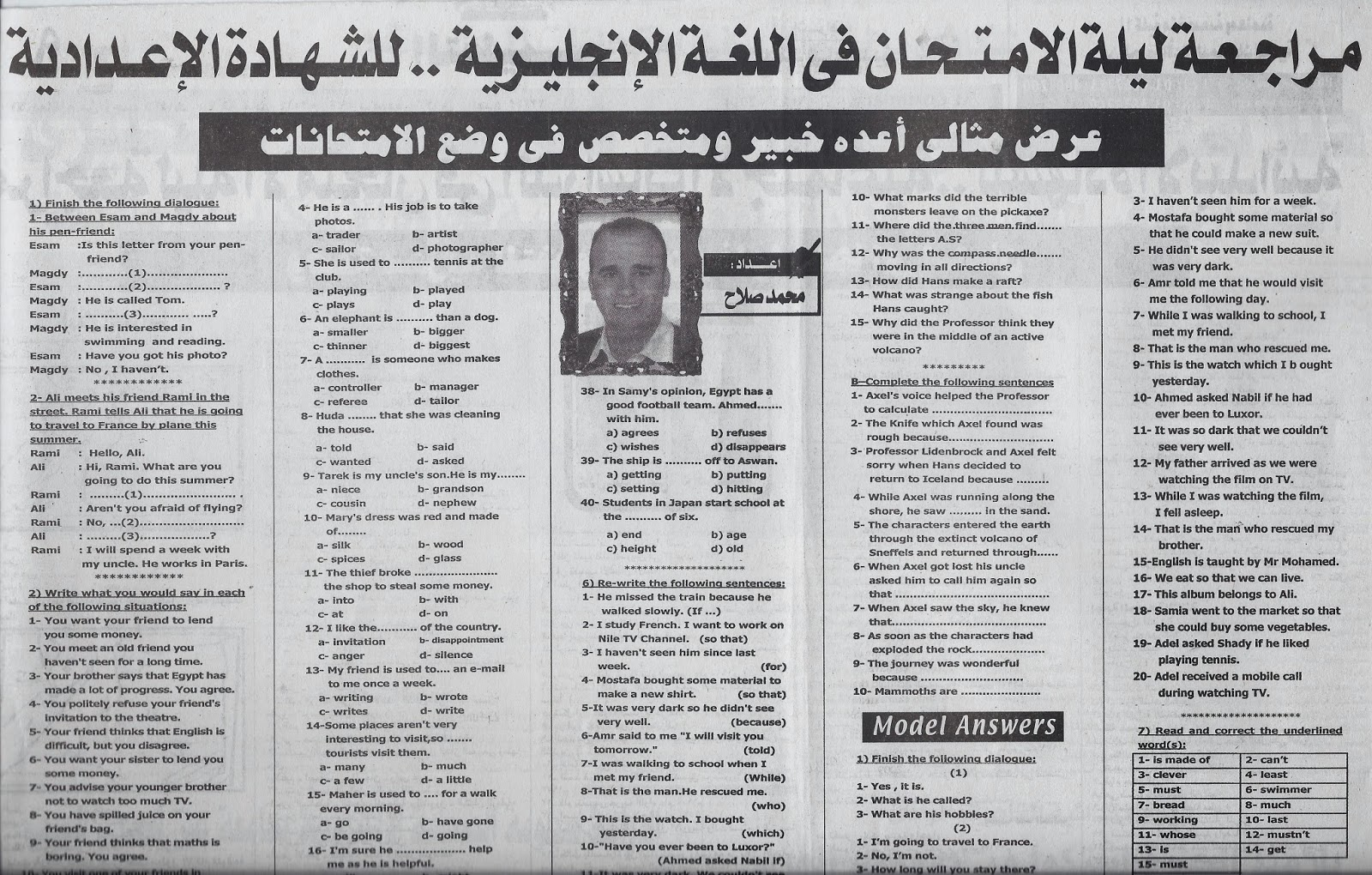 الاسئلة المتوقعة فى اللغة الانجليزية للشهادة الاعدادية الترم الثانى المنهاج المصري scan0004.jpg