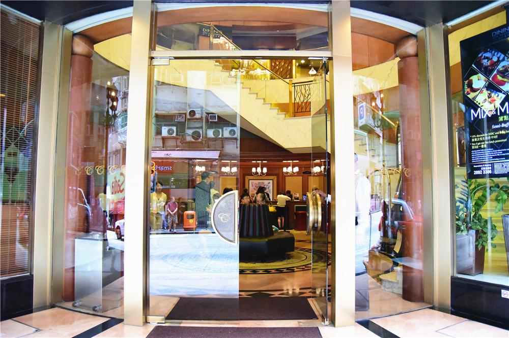 charterhouse hotel hong kong