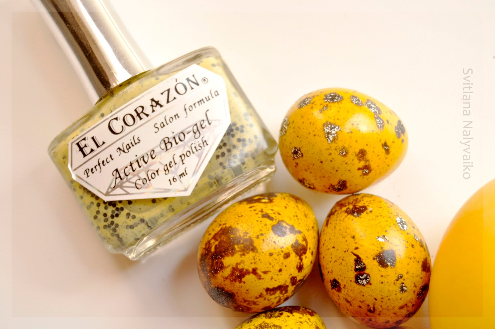 лак для ногтей El Corazon Easter Eggs Nail Polish 423 101