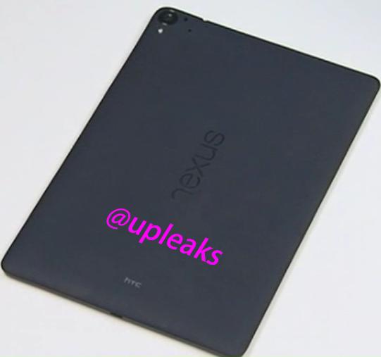 The Leaked Photo Of Nexus 9