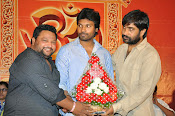 Rey Audio Platinum Disk function-thumbnail-12