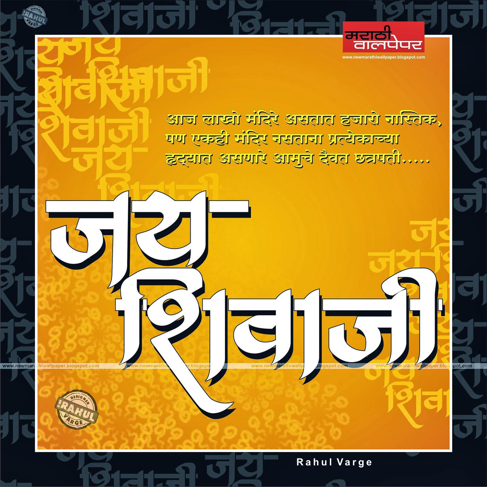 marathi mi anubhavlele pahila paus Free essays on marathi mi anubhavlele pahila paus for students use our papers to help you with yours.